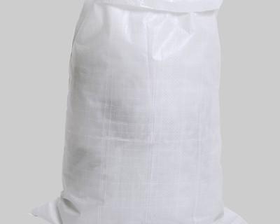 Polypropylene Woven Sacks (x25)