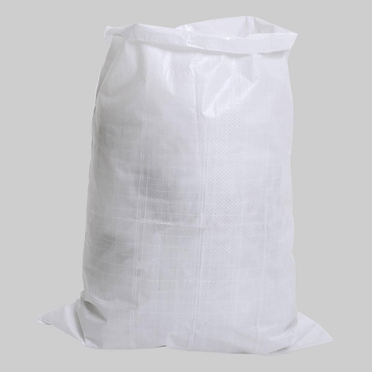 Polypropylene Woven Sacks X25 Londark